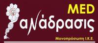 anadrasismed Logo